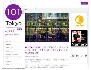 101TOKYO Contemporary Art Fair 2009のウェブサイト