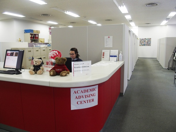 Academic Advising Center
