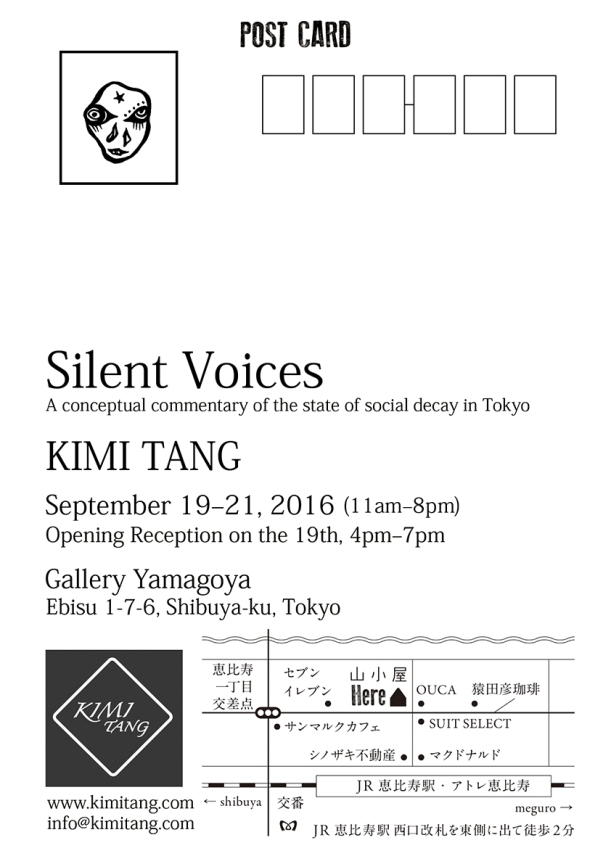 kimi_postcard2