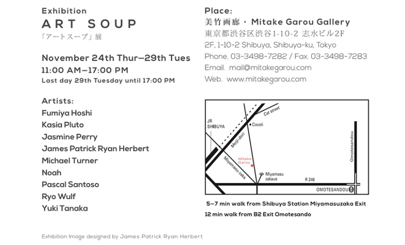 art-soup-info