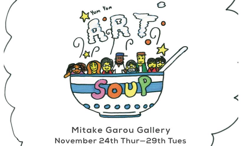 art-soup